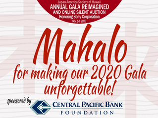 Annual Gala Reimagined and Silent Auction
