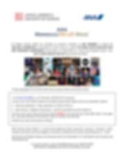 ANA_Music_Fest_Flyer_2 (1)-1.jpg