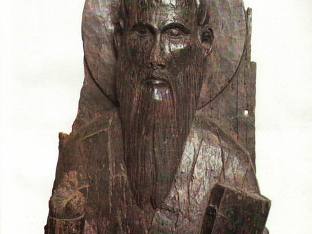 A BRIEF HISTORY OF THE TRADITONAL OHRID WOODCARVING
