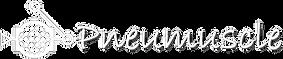 Pneumuscle_Symbol+Logo(白黒反転・透過).png