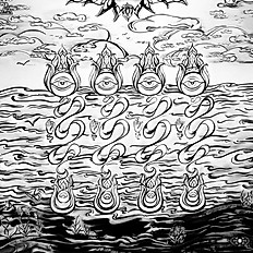 Dharma Fundamenta
