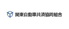 関東自動車共済ロゴ.png