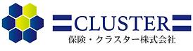 cluster-logo___.png