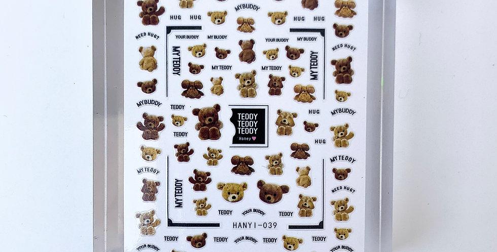 My Teddy Sticker #19