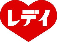 lady_logo.jpg