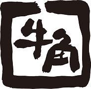 牛角ロゴ.jpg