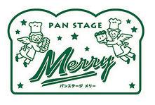 PAN STAGE Merry.jpg