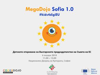Детското откриване на Българското председателство - MegaDojo Sofia 1.0