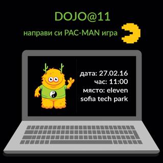 Dojo @11 - да направим Pacman!