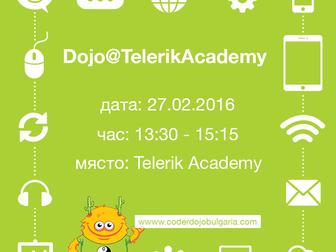 ДНК и Телерик с нова работилница по програмиране на CoderDojo България