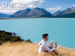 新假期 Weekend Weekly - New Zealand