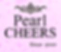 PearlCHEERS 網上珍珠店鋪 珍珠