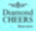 DiamondCHEERS 網上鑽石店鋪