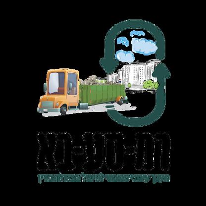 לוגו רמ-סע-בא - מערך עירוני סביבתי לטיפול בפסולת בניין