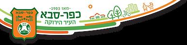 לוגו עירייה.png