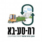 לוגו רמ-סע-בא