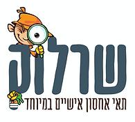לוגו שרלוק תאי אחסון