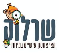 לוגו אתר שרלוק