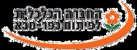 Copy of לוגו חכל - עותק.png