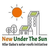 logo new under the sun - Kfar Saba's solar roofs initiative