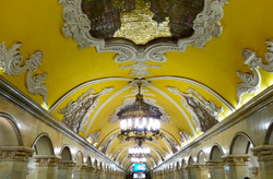 One of the station of Moscow Metro