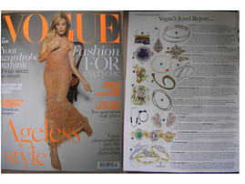 New Spin Within Locket is featured in Vogue's Jewel Report this month.