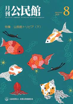 2008 hyoshi.jpg