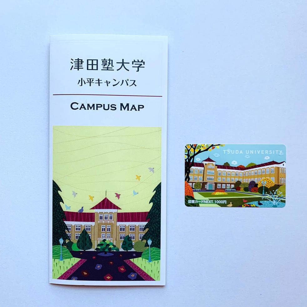 キャンパスマップ/図書カード
