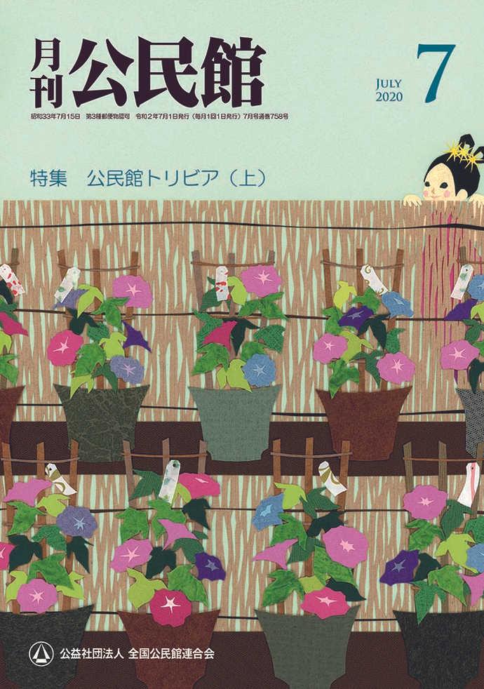 2007hyoshi.jpg