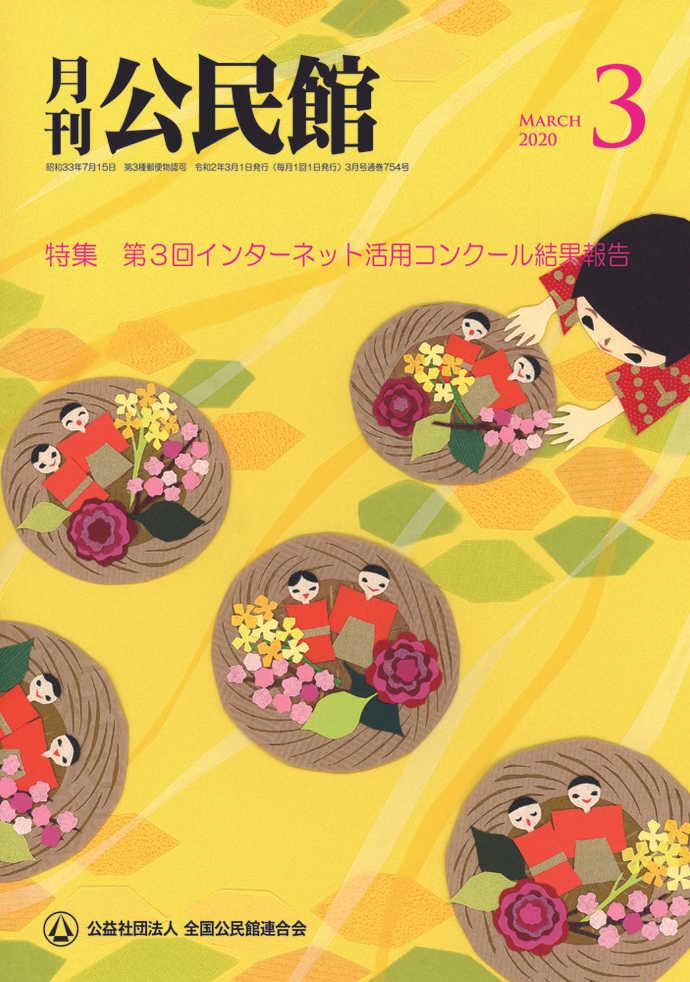 2003hyoshi.jpg