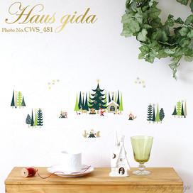 森のクリスマス(CWS_481)