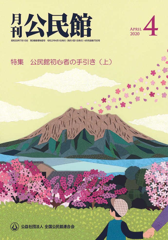 2004 hyoshi.jpg