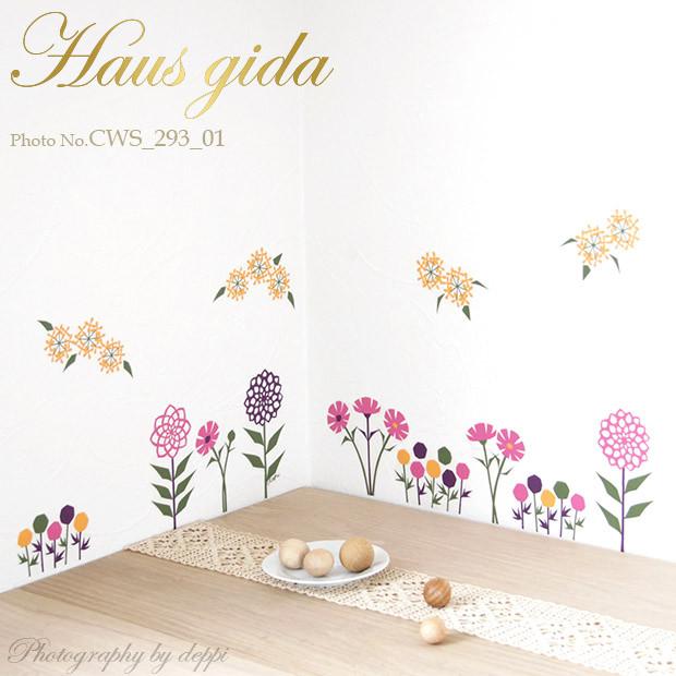 金木犀と実りの花(CWS_293)