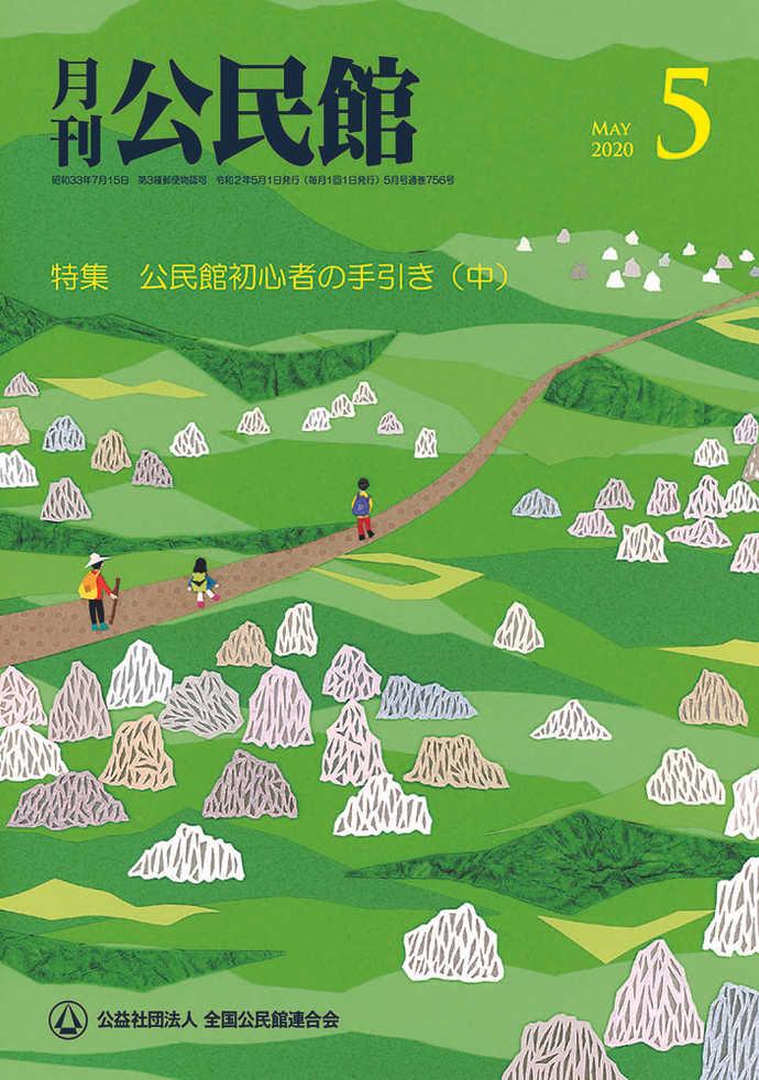 2005 hyoshi.jpg