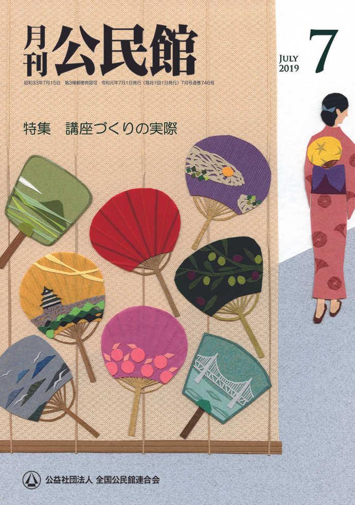 1907 hyoshi.jpg