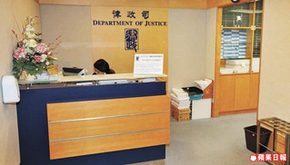 Department of Justice 律政署 Legal Trainee 收入