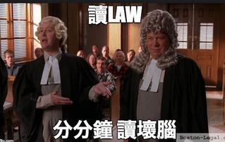 解答讀Law JD/PCLL問題 : At a crossroads in life