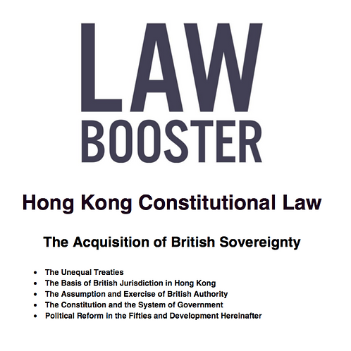 HK CONS LAW PCLL Conversion Full Video & Note + Exam Question+ Answer