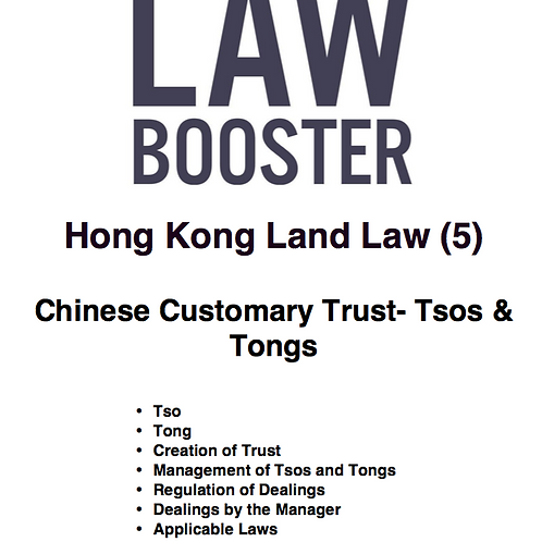 HK Land law PCLL Conversion Full Note + Exam Question+ Answer