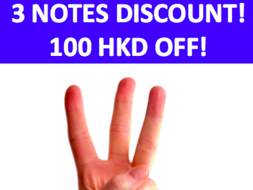 3 FULL Notes Discount package 100 HKD OFF!