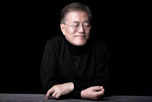 Jae-In Moon