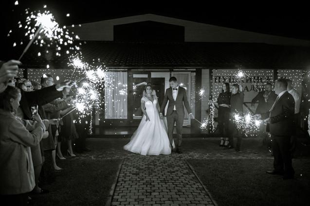 Свадьба Насти и Романа_01471.JPG