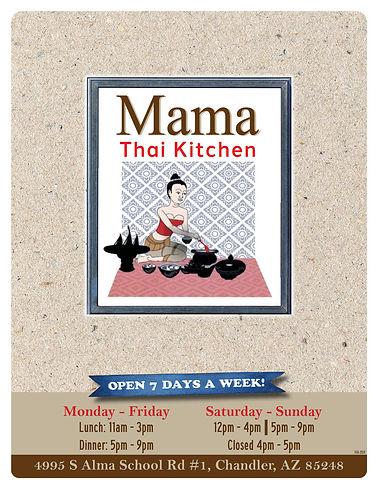 Mama-Thai-Kitchen-Dinner-Menu-JAN-2021-W