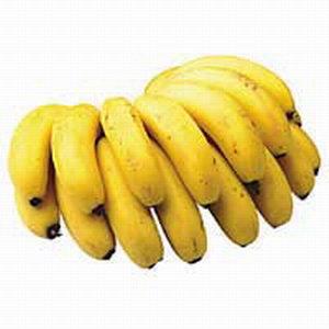 Banana Caturra - 1 Kg