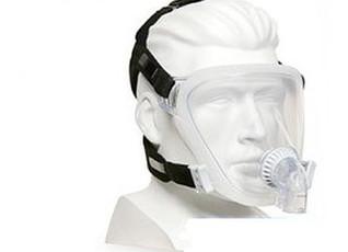 Máscara Respiratória Performax- (21) 3594-6160