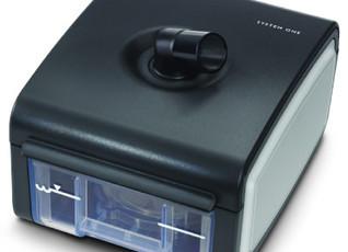 Vendas RJ | Umidificador Philips System One - 21 3594-6160