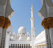 architecture-building-arch-landmark-plac