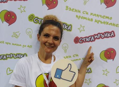 Активните жени на Велико Търново: Запознай се с Ваня Димитрова