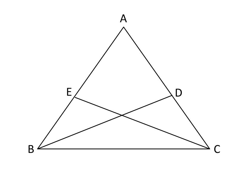 Triangle exercise to Improve Concentration Power