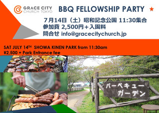 BBQ Fellowship Party 2018